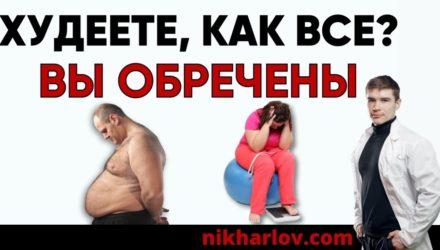 Почему тяжело похудеть и удержать вес. Гормоны и ожирение